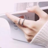【新飾界】戒指:S925銀女復古麻花編織開口戒指