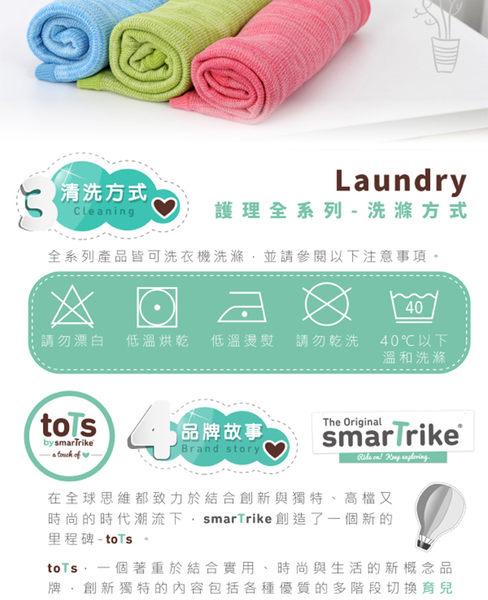 【英國smarTrike-Tots 】柔棉針織萬用毯-水藍
