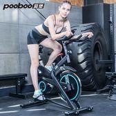 動感單車家用藍堡運動減肥健身自行車室內腳踏車健身房器材超靜音 LP