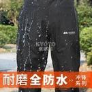 寬鬆大碼加厚面料戶外保暖褲壓膠全防水防風沖鋒褲男女 【快速出貨】