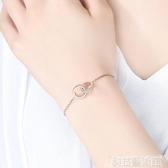 手鍊 S925純銀手鍊女韓國版雙環情侶一對簡約個性森繫學生閨蜜氣質禮物 交換禮物