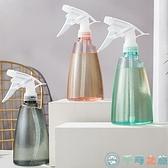 買一送一澆花噴壺家用園藝灑水壺氣壓式噴霧器【千尋之旅】