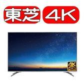 TOSHIBA 【55U6840VS】55型4K聯網LED液晶顯示器