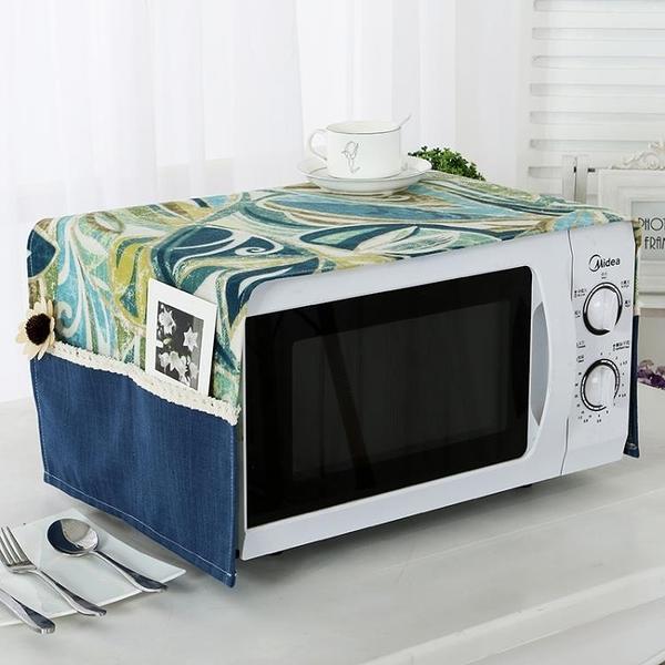 美的格蘭仕微波爐蓋巾防塵罩布藝田園微波爐套烤箱蓋布 快速出貨