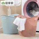 臟衣簍塑料臟衣籃衛生間洗衣籃浴室衣物收納臟衣服玩具收納筐籃子CY『小淇嚴選』