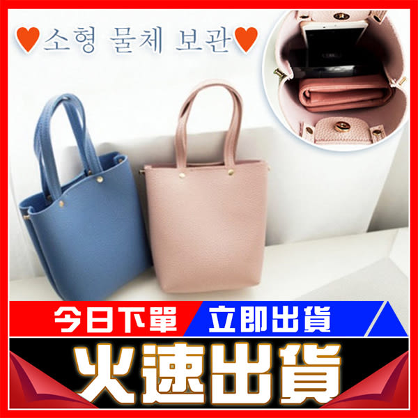 [午休外出包] 韓國 浪漫氣質 小方包 手提 手機包 單肩 斜背包 肩背 可放零錢包 長揹帶 小托特包