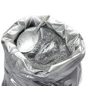 【年終大促】金線牌閃光銀粉 進口亮度銀粉 細銀粉 油漆銀粉工藝裝修銀粉
