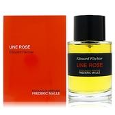 Frederic Malle UNE ROSE 一輪玫瑰香精 EDP 100ML [QEM-girl]