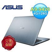 【ASUS 華碩】X441BA-0041C9425 14吋文書筆電 銀灰色 【贈藍芽喇叭】