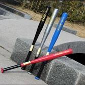 棒球棒棒球棍防身武器車載棒球棍防身加厚合金鋼棒球桿WD