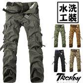 『潮段班』【HJ000A80】春夏新款 純棉 水洗工裝 多口袋 休閒長褲 工作褲