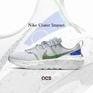 Nike 休閒鞋 Crater Impa...