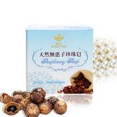 蜂王無患子珍珠皂 ◆86小舖 ◆調理/亮白/彈力