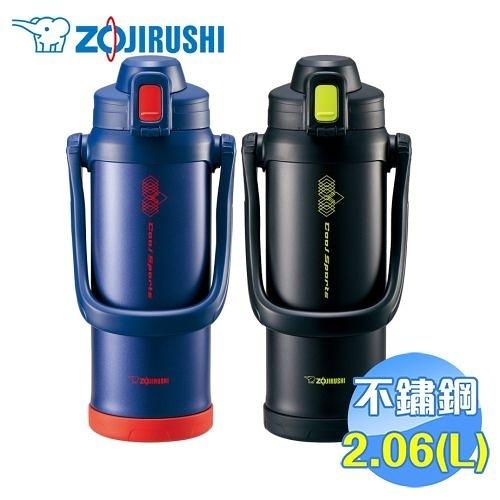 象印 Zojirushi 2L SLiT運動型不鏽鋼真空保冷瓶 SD-BB20