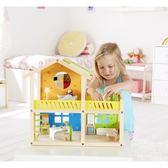 德國Hape愛傑卡-娃娃屋系列我的快樂小屋(帶傢俱)