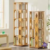 書櫃 木馬人旋轉簡易書架置物簡約實木落地桌上面客廳兒童學生小書櫃子T