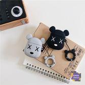 耳機收納包 原創kaws暴力熊airpods2保護套 蘋果1代無線藍芽耳機硅膠套 2色