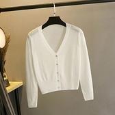 罩衫 冰絲針織開衫女披肩夏季短款防曬空調衫吊帶外搭薄款配裙子的上衣易家樂