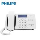 PHILIPS飛利浦 時尚設計超大螢幕有線電話(白) CORD492W/96