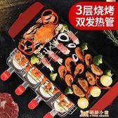電烤盤電烤爐家用無煙燒烤架韓式不粘電烤盤室內燒烤爐烤肉鍋烤肉機烤魚 DF 萌萌