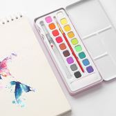 固體水彩顏料套裝36色可水洗兒童畫筆套裝初學者水粉餅【小梨雜貨鋪】
