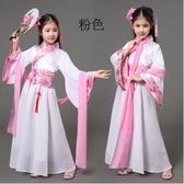 熊孩子❤兒童古裝仙女服寫真服(主圖款)定制不退