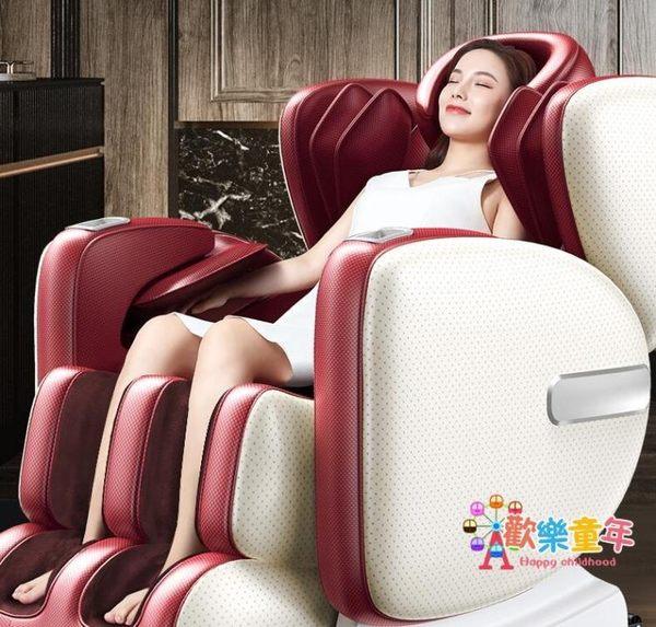 按摩椅 新款全自動家用按摩椅全身豪華多功能小型8D太空艙電動老人沙發器T
