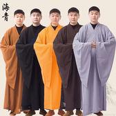 居士服 佛教法會海青居士服男女修禪海清居士服套裝臺灣麻紗不透明四季款 小宅女