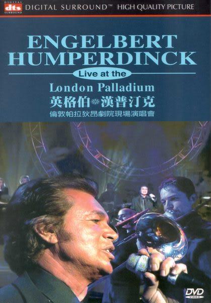 英格伯漢普汀克 倫敦帕拉狄昂劇院現場演唱會 DVD (音樂影片購)