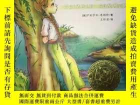 二手書博民逛書店Z4罕見銀頂針的夏天 國際大獎小說Y16651 (美)伊麗莎白;