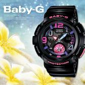 Baby-G BGA-190-1B 雙時區運動腕錶 BGA-190-1BDR 現貨+排單!
