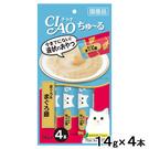【寵物王國】日本CIAO/CI-SC-1...