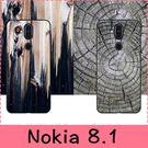 【萌萌噠】諾基亞 Nokia 8.1 純色簡約款 仿木紋 大理石彩繪保護殼 超薄全包軟殼 手機殼 手機套