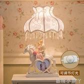 檯燈結婚禮物新婚慶婚房個性公主創意送閨蜜家居臥室軟裝飾品擺件 igo蘿莉小腳ㄚ