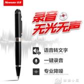 V96錄音筆微型遠距專業迷你高清降噪超小器設備  YXS 交換禮物