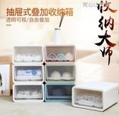 抽屜式疊加收納箱塑膠衣櫃整理箱衣服儲物箱衣物收納櫃透明收納盒YYJ  育心小館