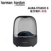 (贈藍牙音樂線)Harman Kardon 哈曼卡頓 AURA STUDIO 3 藍牙喇叭-黑色