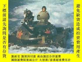 二手書博民逛書店罕見新觀察1987-16(封面圖我國第一支海軍陸戰隊部隊)Y15