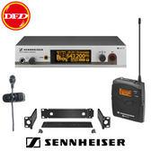 德國 森海塞爾 SENNHEISER EW 322 G3 無線麥克風 專業高級演講系統 公司貨 兩年保固