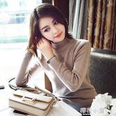 半高領針織打底衫女秋冬韓版短款長袖套頭修身百搭毛衣女『櫻花小屋』