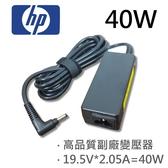HP 高品質 40W 變壓器 HSTNN-DA18 ADP40-VH B HSTNN-LA18 HSTNN-CA18
