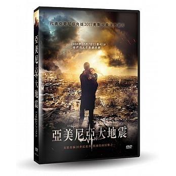 亞美尼亞大地震 DVD Earthquake 免運 (購潮8)