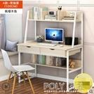 電腦桌台式桌簡約辦公家用學生寫字台簡易書架書桌組合臥室小桌子 ATF 夏季新品