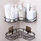 免打孔轉角置物架衛生間三角架浴室壁掛沐浴露洗發水收納架 提前降價 免運直出