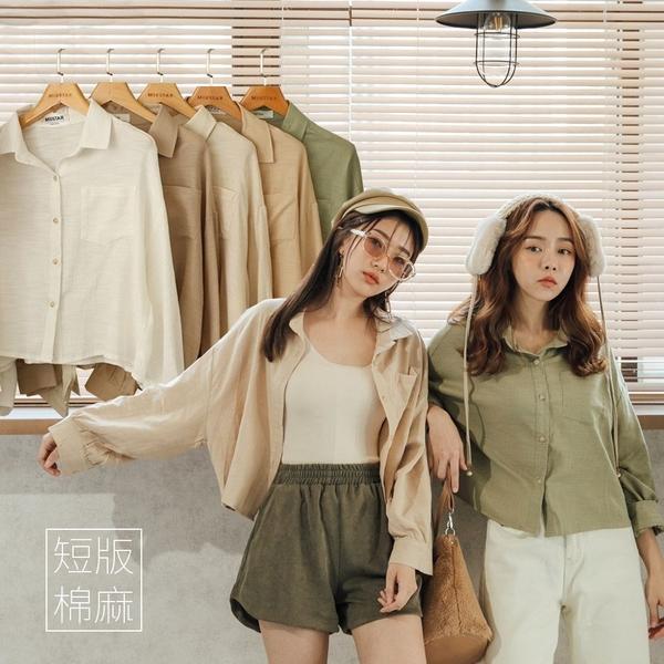 MIUSTAR 單口袋排釦短版棉麻襯衫(共6色)【NJ1704】預購