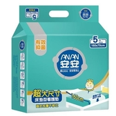 【安安】床墊型看護墊 160*70 (5片x12包/箱)【8月特惠1199】