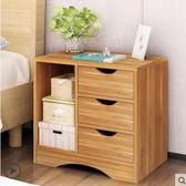 床頭櫃臥室簡約現代小櫃子迷你收納櫃簡易床頭儲物櫃 時光之旅
