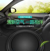 車載淨化器 車載空氣凈化器除異味活性炭清新空氣智慧除甲醛汽車用負離子氧吧 薇薇家飾