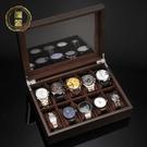 手錶盒 儷麗手錶盒收納盒木質首飾盒古風中國風手串家用簡約錶箱錶盒收藏 智慧 618狂歡