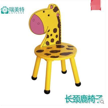 兒童桌椅套裝幼儿園桌椅兒童學習桌寫字桌    椅子